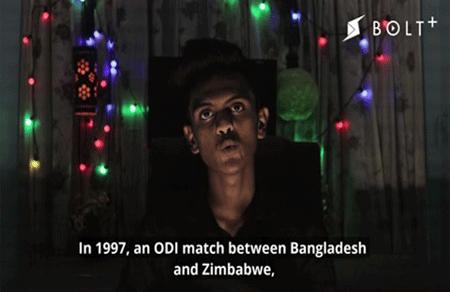 বাংলাদেশ বনাম জিম্বাবুয়ের পিছনে ইতিহাস